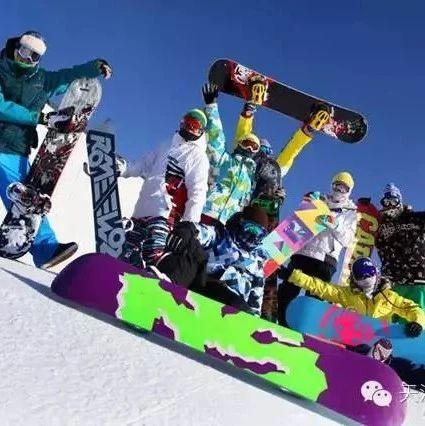 【旅游】滑雪�F:12月8/9日�P山滑雪�鲆蝗沼未笮⊥��r68元/人,�惩婊�雪�啡�!