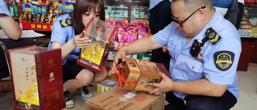 茅台、五粮液、西凤…渭南查获270余瓶假冒高端白酒!