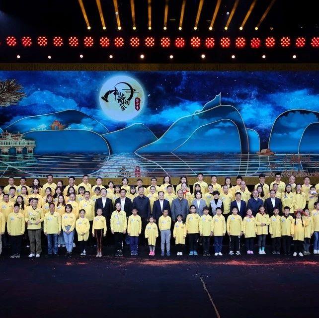 """筑梦诗词,以诗为马!《中国诗词大会》(第四季)在""""中华诗城""""奉节开机!"""