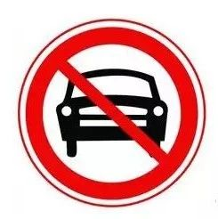 注意啦,9月27日�@些路段���行交通管制!