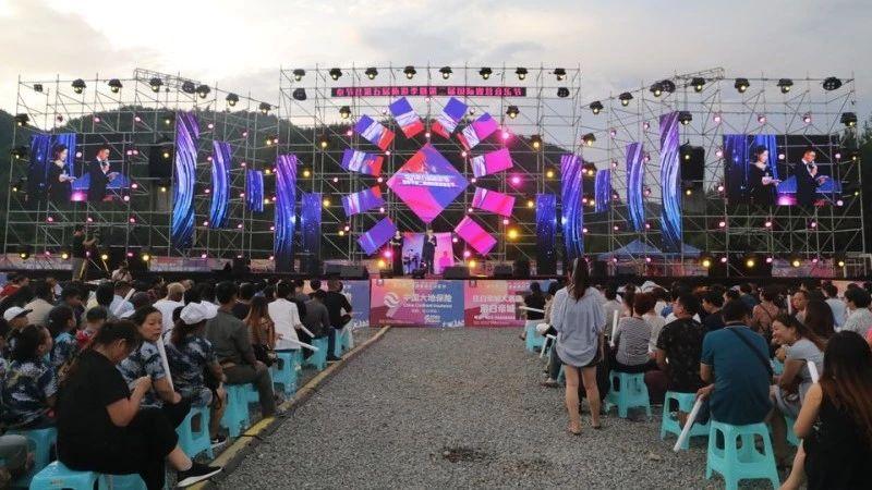 奉节国际露营音乐节:感受民谣主题周