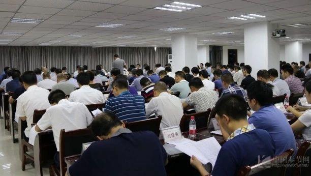 奉节上半年经济分析会:推动发展新跨越