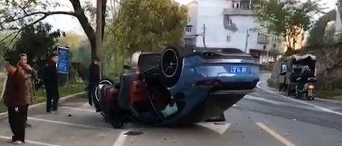 """近日,丽水发生两起交通事故,其中一辆豪车翻的""""四脚朝天""""..."""