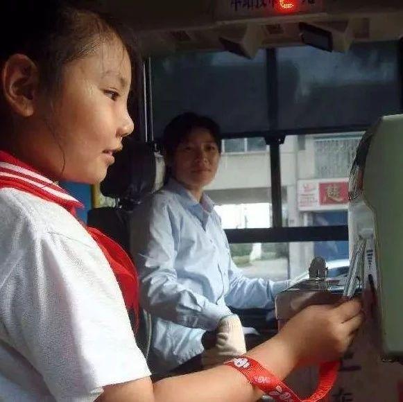 �和�乘���惠�M不再量身高6�q以下可免�M乘公交