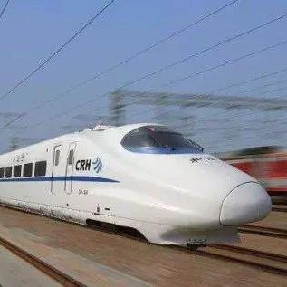 中秋火车票已开售!国庆节火车票9月2日起开抢!乘车还有这些变化!