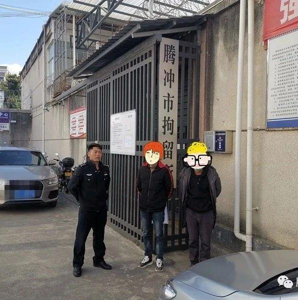 腾冲交警一天拘留两名曾醉酒后驾驶机动车的交通违法人员