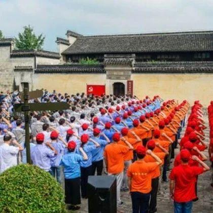 长兴县新四军苏浙军区纪念馆招聘工作人员