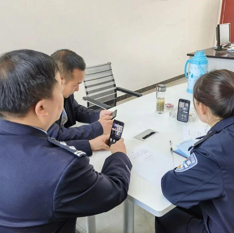 """【我为群众办实事】民警为群众""""远程""""落户获点赞!"""