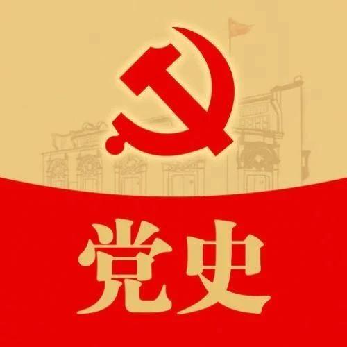 """【党史百年每日学】著名的""""朱毛红军""""由此而来!"""