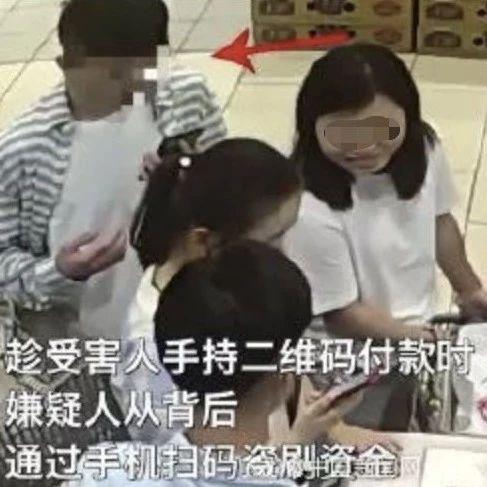 央视曝光微信支付4连盗,微信:我们赔,支付宝:我们秒赔!