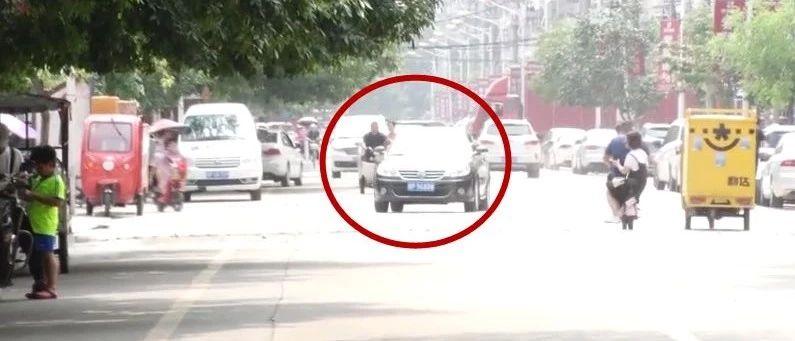 项城发生:这些车辆被处罚