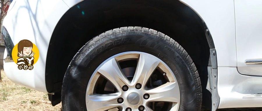 一定要注意轮胎上这4个字,关键时刻能救你的命,告诉身边开车的人!
