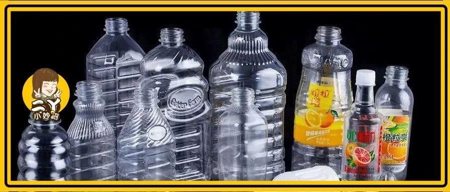 塑料瓶千�f�e再扔了,�@些都是���,��胃脑煲幌�,一��能做�装�K�X的事!