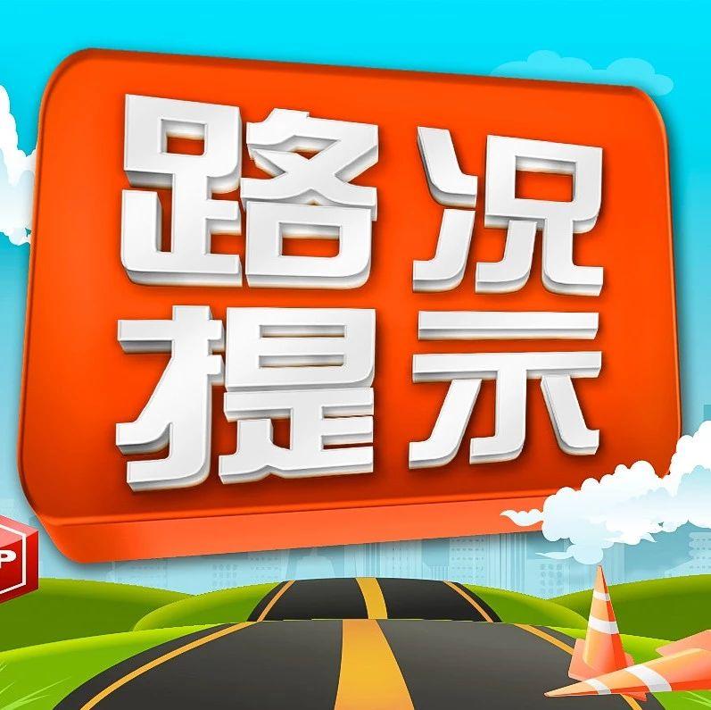 注意!成乐高速这一段5月28日起半幅封闭施工,绕行路线看这里!