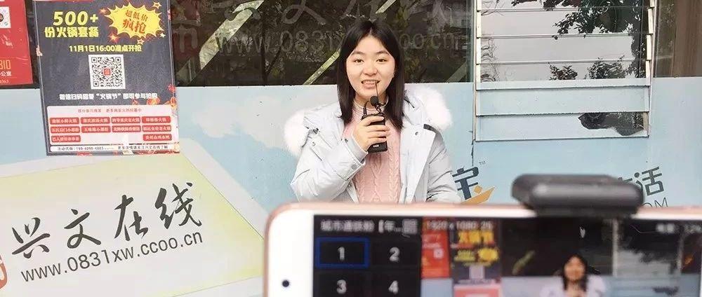 兴文在线【年猪汤】大会今日举行,小编霞姐姐陪你全程直播哦!