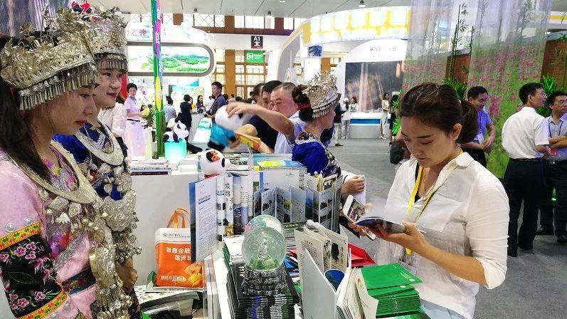 【快讯】兴文县正在参加第五届四川国际旅游交易博览会