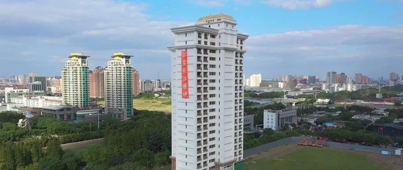 昆山城市更新再加速!原南亚地块独幢宿舍楼建筑爆破拆除!