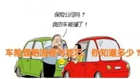 汉寿人要知道,被撞了,对方全责,但耍赖不给钱,咋办?