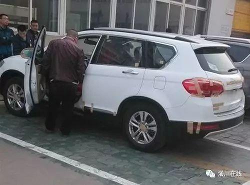 衡水小伙新买的车借给相亲对象开,结果被刮了,想让她赔点钱,怎么开口?