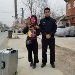 外出务工女孩丢手机警察利用沿路监控帮追回