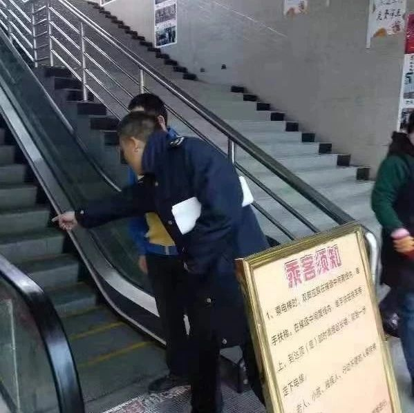 富平县安委办组织开展公众聚集场所及大型商业综合体安全专项整治行动