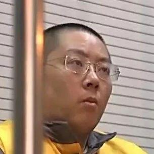 萍�l一干部涉嫌受�V罪被逮捕