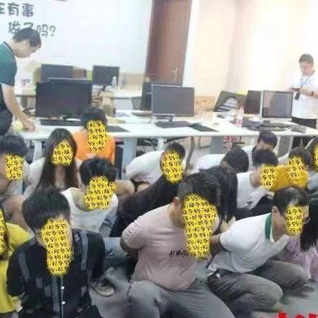 44人在南昌被抓!涉案�Y金超千�f元!很多大�W生�可嫫渲�