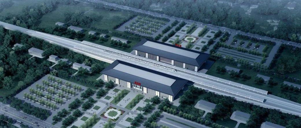 好消息!滑县高铁站面积将扩大一倍!