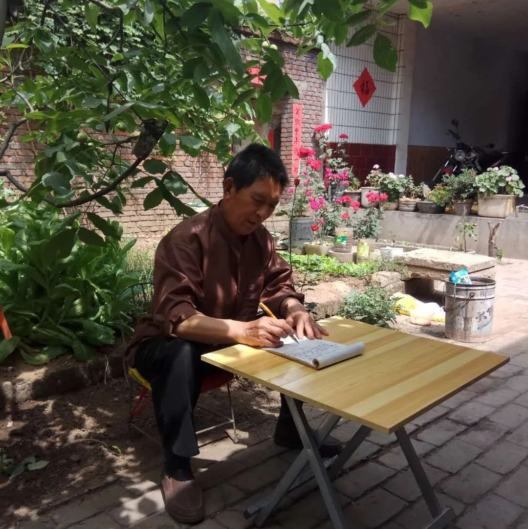 新安铁门庙头村的老农民新诗歌《七十年庙头巨变》