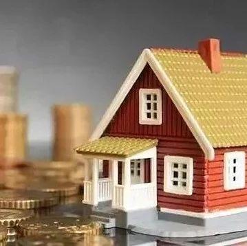 超60%小�^房�r下跌?天津7月最新房�r�砹�!快看看你家�F在值多少�X?