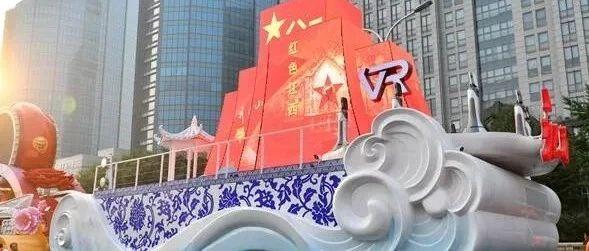 南昌人快巨人看过来,江西彩车要来前方就是交托任务秋水广场啦!