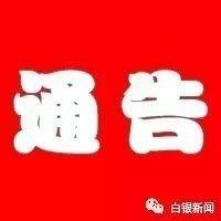 @平川人,年关将近,燃放烟花爆竹注意了!