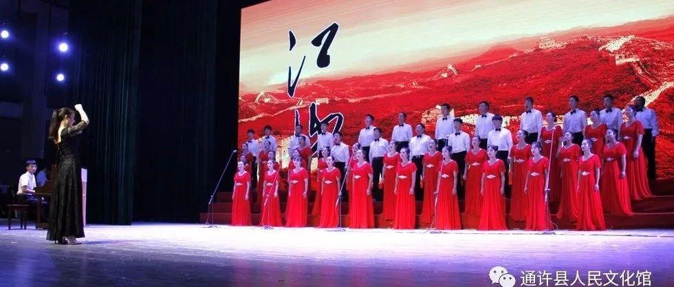 """第61期咸平之声合唱团亮相""""群星耀中原""""庆祝新中国成立70周年开封市群众合唱展演"""