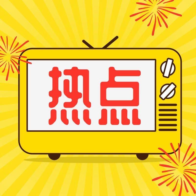 襄阳高铁直达公交线路及票价出炉!快看经过你家吗?