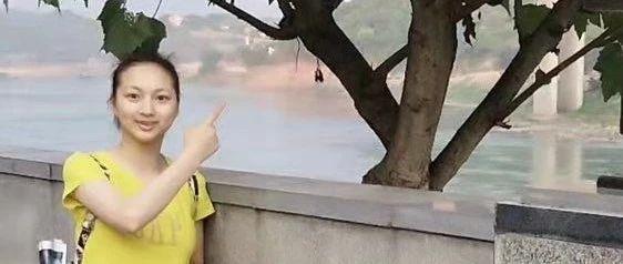 宜宾20岁患癌少女失踪,至今46天未归!监控最后显示…