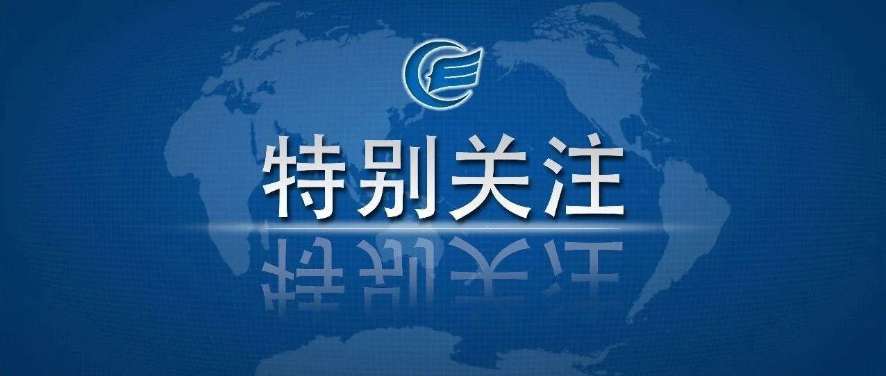 教育部:中秋国庆假期鼓励广大师生就地过节,滁州人注意啦