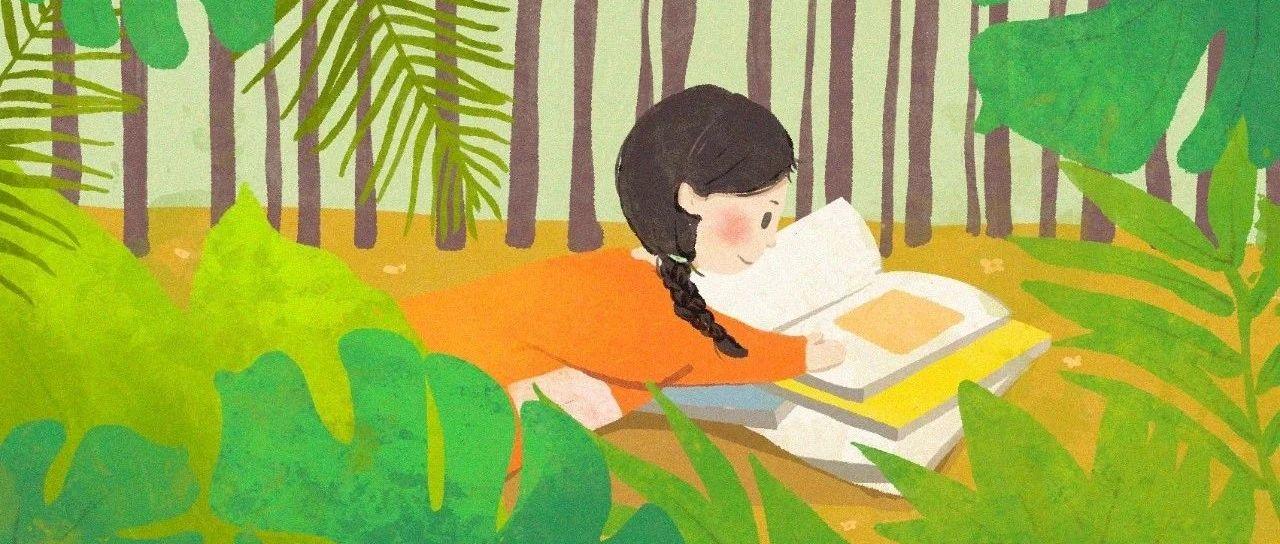 2020中小学生阅读指导目录怎么用?专家解读来啦!辛集人帮孩子收藏!
