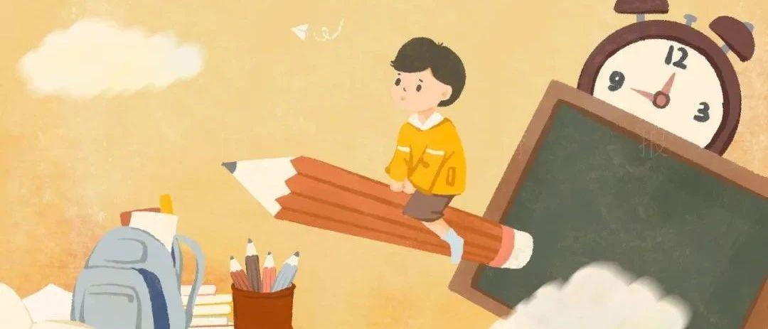 青白江人快收藏!期末考试前,聪明的家长这样督促孩子复习!简单又高效