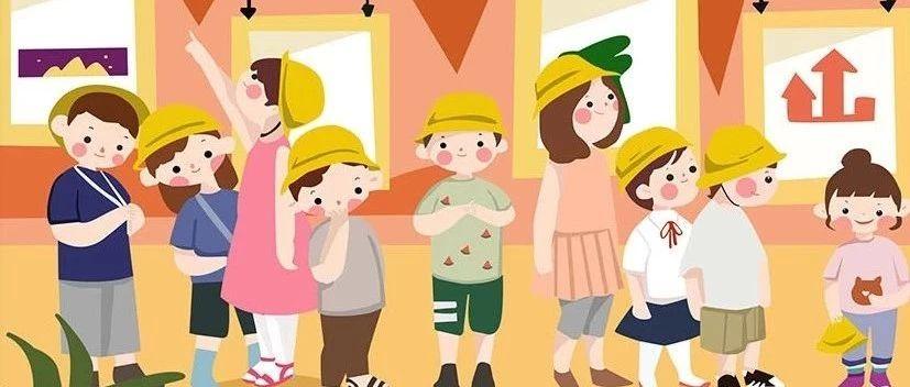 沅陵开学进入倒计时,家长如何帮助孩子调整?答案来了!