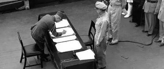 今天是抗日战争胜利75周年,这些数字和名字,请偃师人告诉孩子!