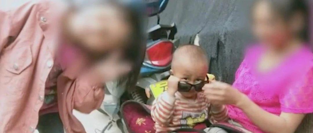 找到了!被抱走的3岁男孩在山洞中获救,这份《儿童防拐骗指南》望江人请扩转!