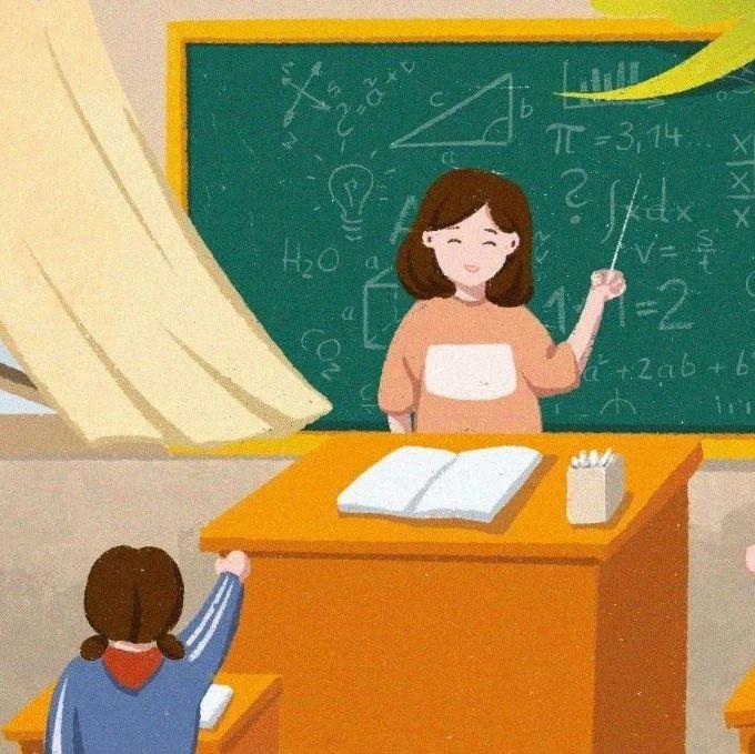 望江人看过来!家长的支持和理解,就是给老师教育孩子的底气