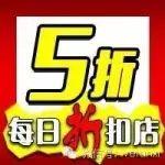 【今日五折】老渝记重庆小面、龙湾会游泳馆、聚龙台球会所【明日】恺宴时尚餐厅、帕帕珍味……