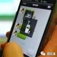 望江人速看,微信聊天的隐藏功能,太实用了!