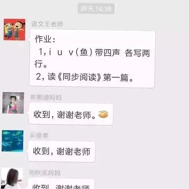 望江人你怎么看?以后教师不能用微信和QQ布置作业了!