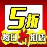98元抢原255元海鲜牛肉火锅【今五折】六婆串串香、速8酒店【明日】三公里中西餐厅、冷熊餐厅、8098音乐酒吧……