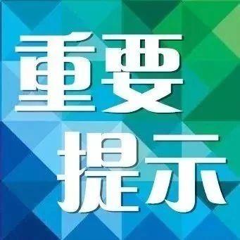 甘肃省疾控中心发布最新提示,白银人注意!