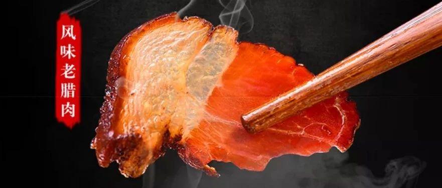@金寨人,春天这样炒腊肉,滋润你的胃--蒜心炒腊肉(有视频)