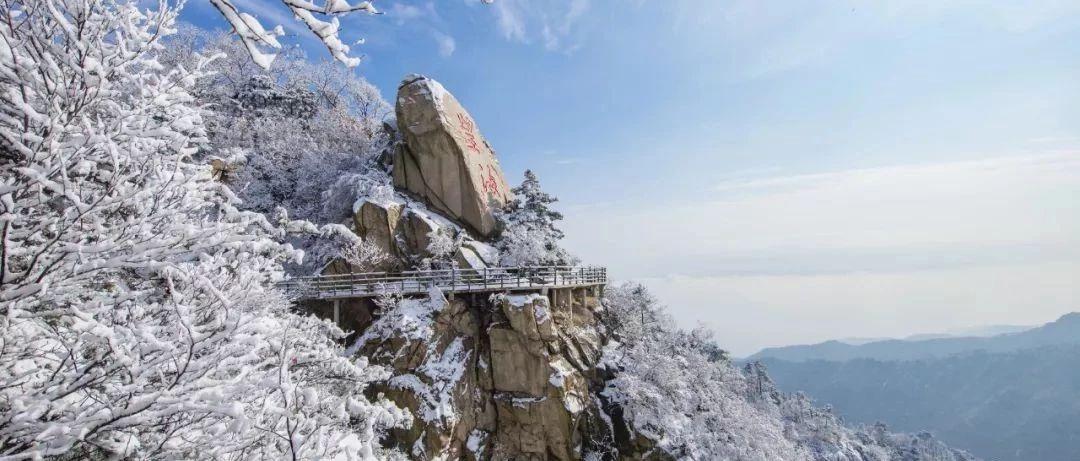一�稣J真的大雪,��M�h天蒙山美若仙境!