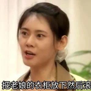 """天津各区""""渣男""""图鉴"""